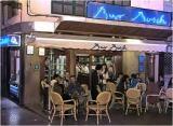 Bars & Restaurants länger geöffnet?