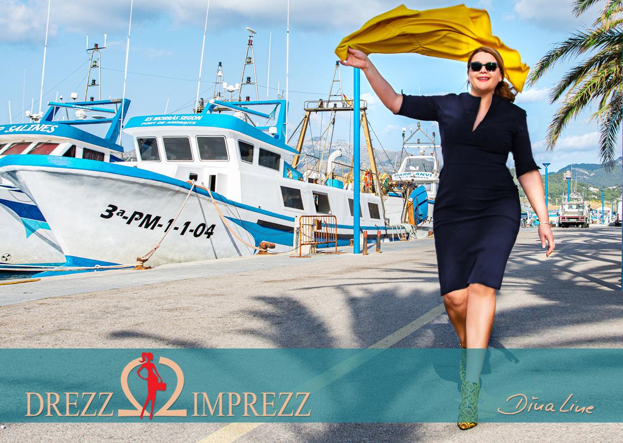Dina-Line by Drezz2Imprezz
