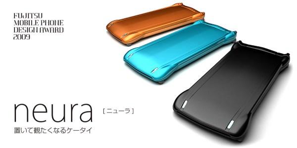 オリジナルデザインケータイ「neura」