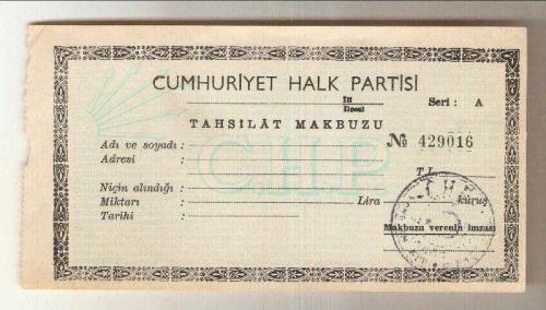 429016 nolu boş CHP tahsilat makbuzu