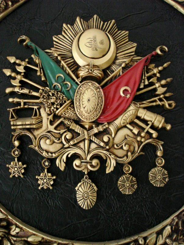 Osmanlı Devleti arması