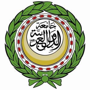 Arap Birliği Logosu