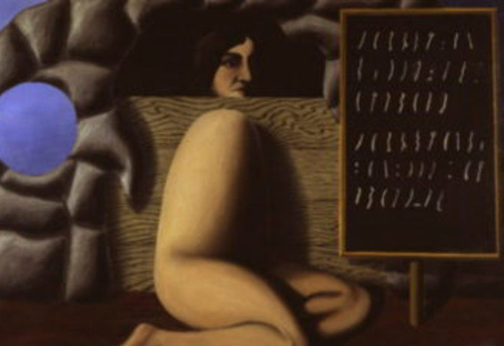 SHOAH DELL'ARTE: IL GIORNO DELLA MEMORIA