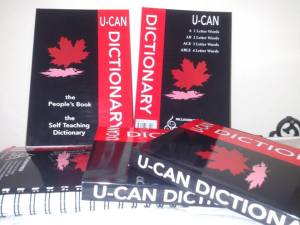 U-CAN DICTIONARY