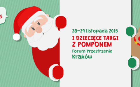pompon cover - PIERWSZE DZIECIĘCE TARGI Z POMPONEM