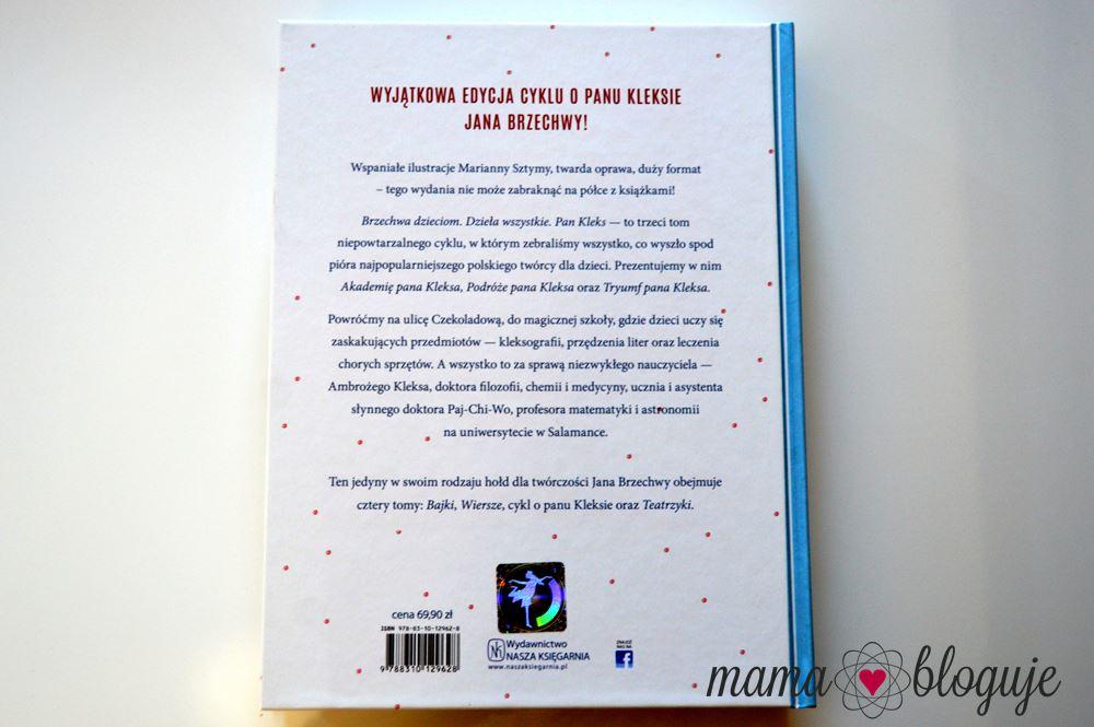 książki dla przedszkolaka 41 - KSIĄŻKI DLA PRZEDSZKOLAKA – NOWOŚCI W BIBLIOTECZCE