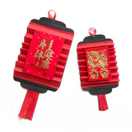 Chinese New Year Paper Lantern decorations Craft