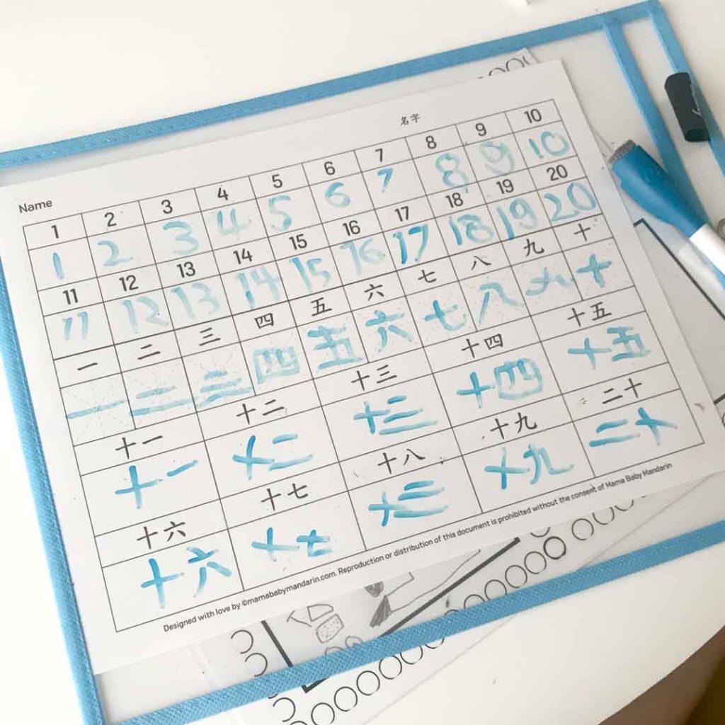 Chinese Numbers Worksheet