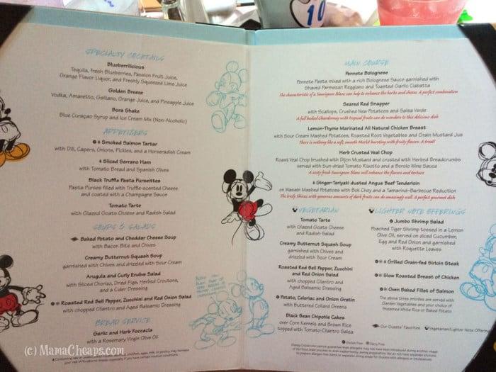 animators palatte menu