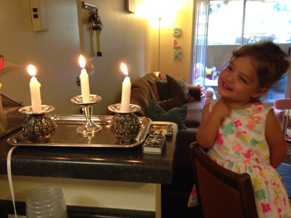 Passover: Chag Candle