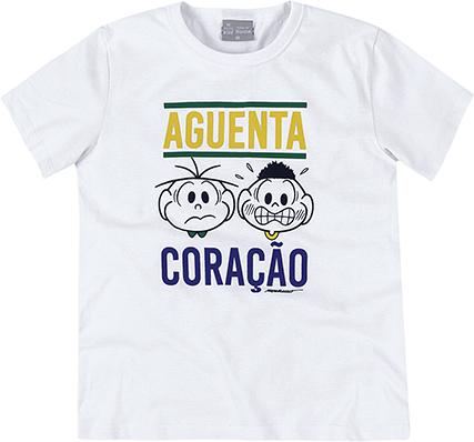 Camiseta Infantil Menino Malha 100% Algodão Turma da Mônica e Hering Kids - R$39,99