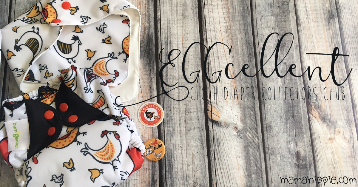 Ever wanted to get limited edition cloth diapers delivered right to your door? Cotton Babies now has a subscription service so you can do just that! This month is EGGcellent, a cute little chicken doodle diaper.