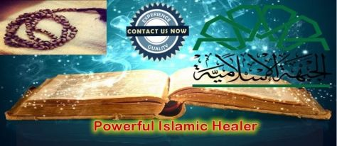 Muslim spiritual healer in New Zealand, Pukekohe, Mount Eden, Palmerston North prof mama jafali from south africa