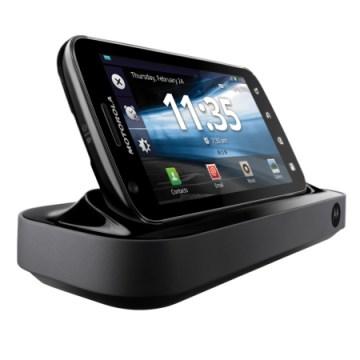 Motorola Atrix 4G – Giveaway