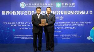 Вручение сертификатов заместителям председателя