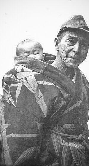 japon-papa