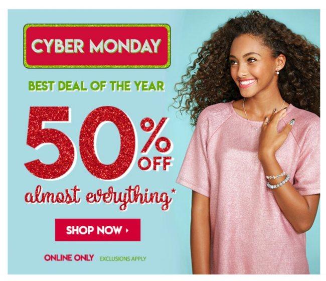Claire's Accessories cyber Monday - mamascoffeebreak.com