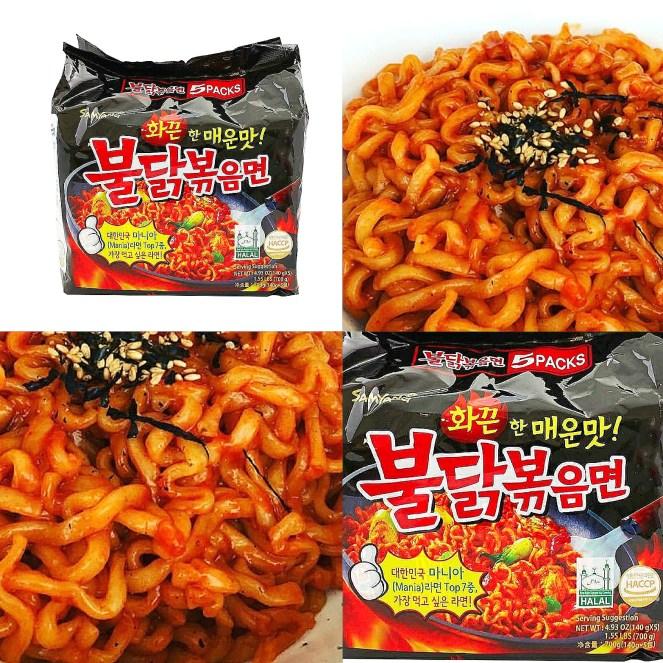 Samyang ramyeon, Samyang ramyun, korean noodles,