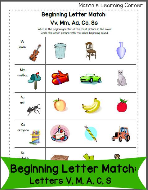 Beginning Letter Sounds Worksheet: Letters v, m, a, c, s
