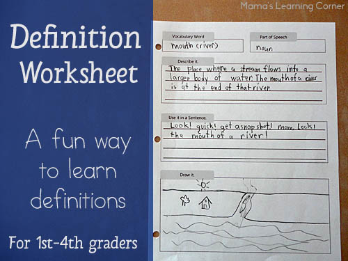 Definition Worksheet for 1st-4th graders - take the chore out of writing definitions and make it fun to learn new vocabulary words!  Worksheet is adaptable to any subject (history, science, music, and more!)