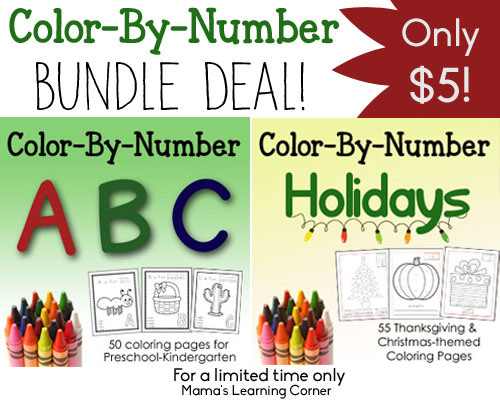 Color By Number ABC and Color By Number Holidays Bundle - over 100 pages of Color By Number for only $5!