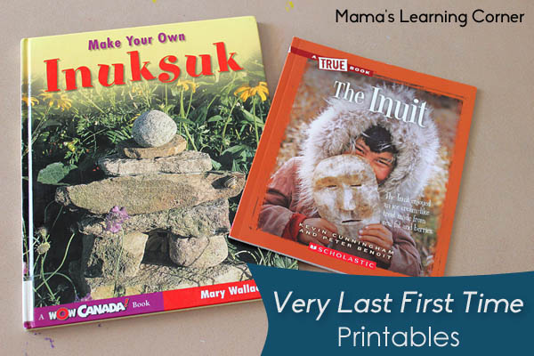 Very Last First Time - Printables for Kindergarten-First Grade