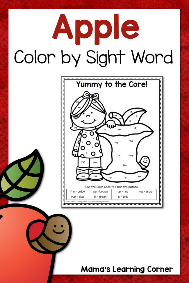 Color By Sight Word: Apple Worksheet
