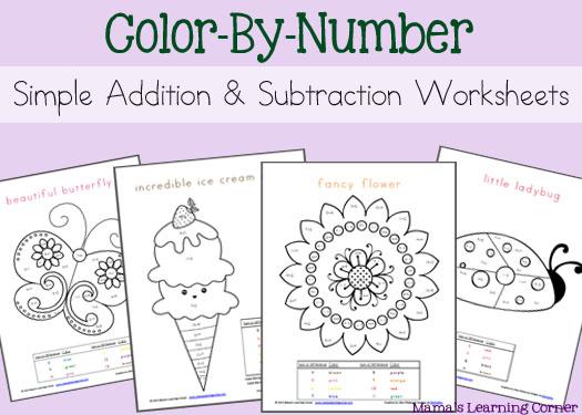 Spring Subtraction Worksheets Kindergarten Subtraction