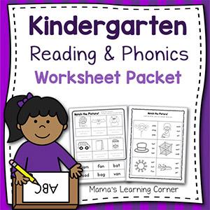 Kindergarten Reading And Phonics Packet 1