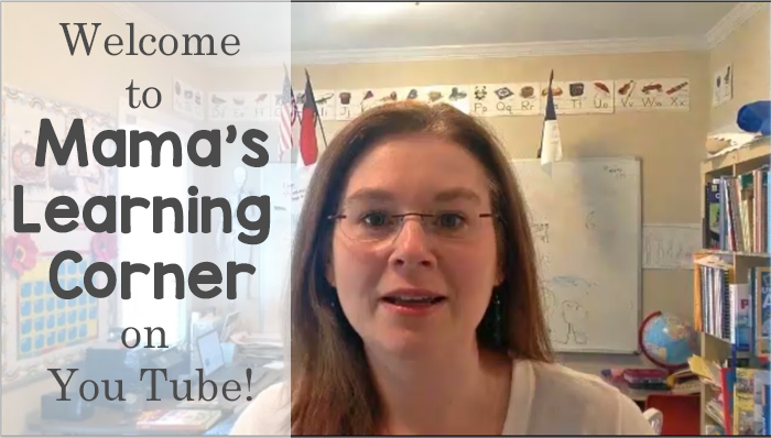 Welcome to Mama's on You Tube
