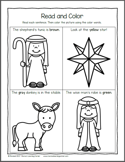 Nativity Worksheets for Kindergarten and 1st