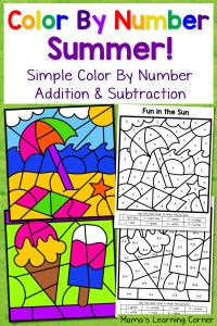 Summer Color By Number Worksheets with Simple Numbers Plus Addition and Subtraction