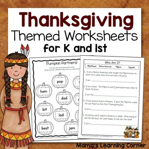 Thanksgiving Worksheets Kindergarten and First Grade