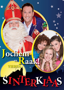 1516_gv_jochem_en_raak_vieren_sinterklaas