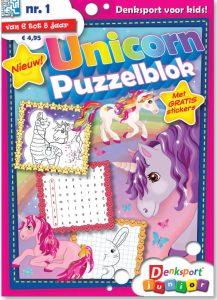 Unicornn Puzzelblok