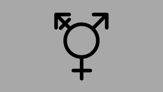 Sexual Identity – it's 2018!