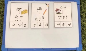 phonics style sounding out Arabic reading