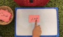 reading arabic
