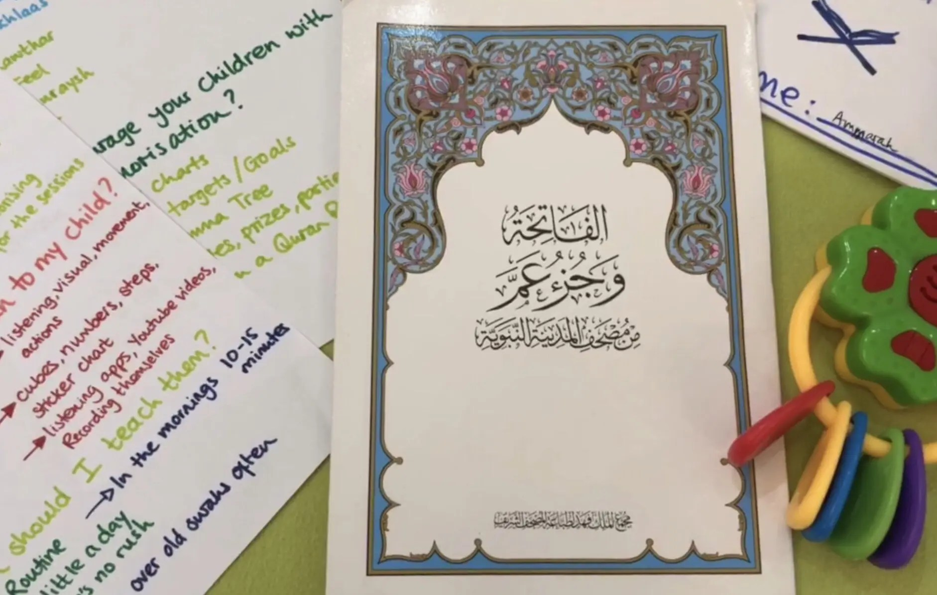 How to get started with teaching Qur'an to your children at home!