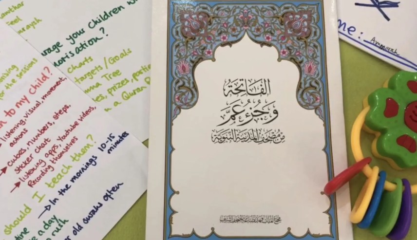 Quran memorisation for kids
