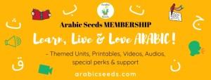Arabic Seeds, Mamateachesme