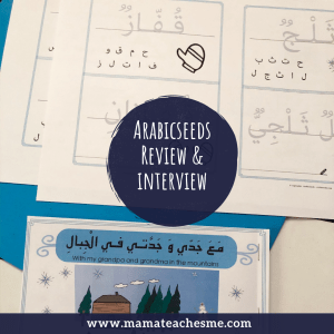 Arabic Seeds Review & Interview