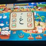 Quran Treasure Island
