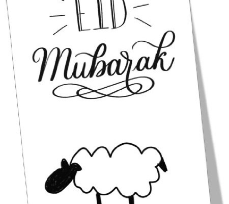 Eid Mubarak Card – Sheep