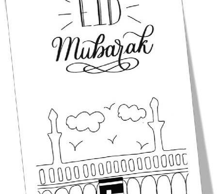 Eid Mubarak Card – Kabah