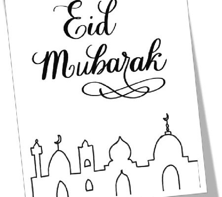 Eid Mubarak Card – Masjid