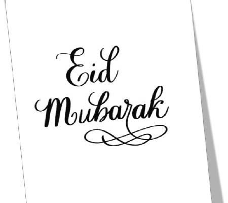 Eid Mubarak Card – Lettering 1