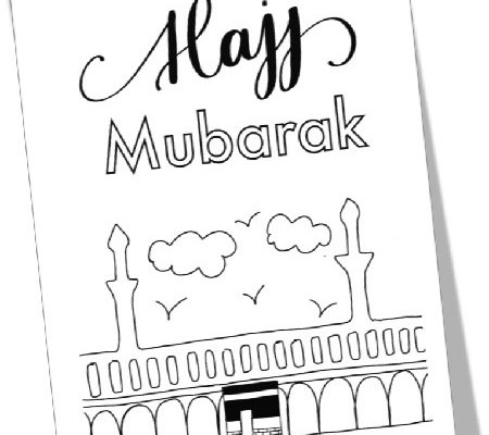 Hajj Mubarak Card 1