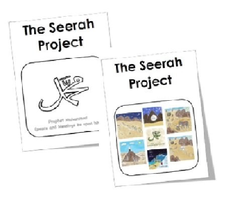 Mama Teaches Me Seerah – The Seerah Project (Bundle)
