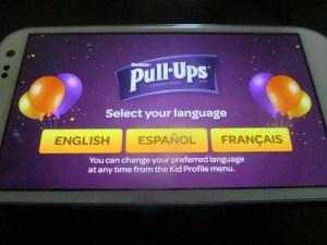 pull ups app